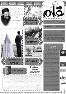 قلم 35_Page_1
