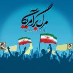 استکبار جهانی یارای مقابله با ایران را ندارد/ دانشجویان همچنان در دفاع از ارزشها تا پای جان ایستادهاند